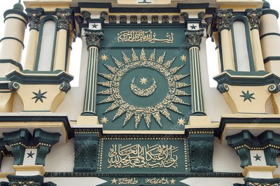 islamic sundial singapore stock image c001 9049