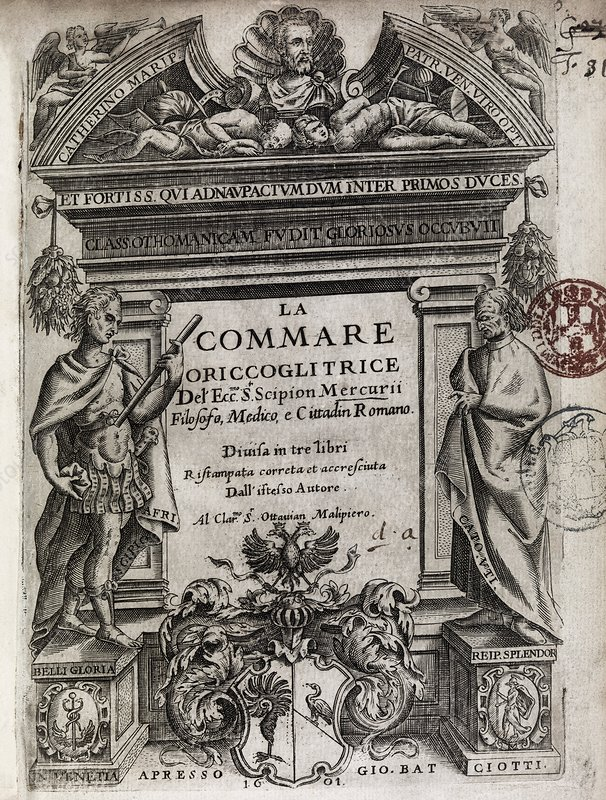 Midwifery book title page, 1601