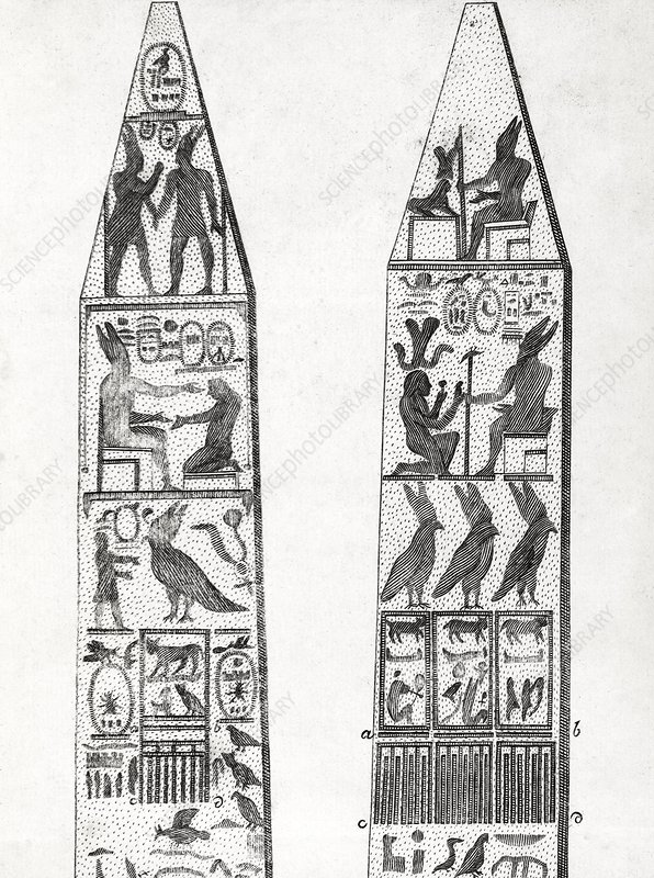 Egyptian obelisks, 18th century artwork
