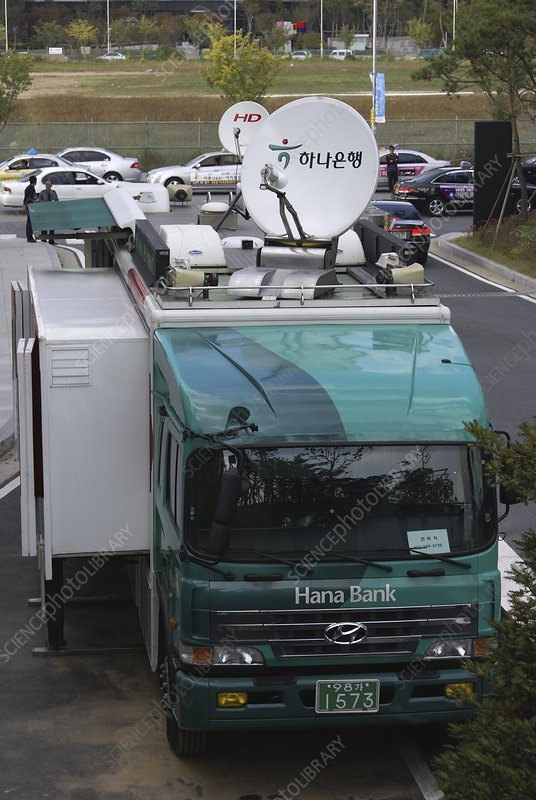 Mobile bank with satellite dishes, Korea