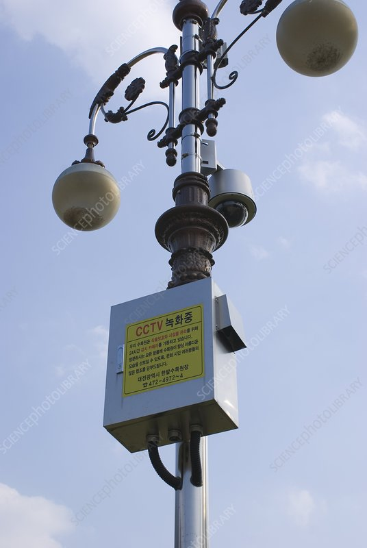 CCTV camera on lamp post, Daejeon