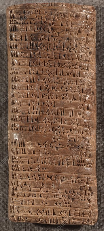 Neo-Sumerian clay tablet, Mesopotamia