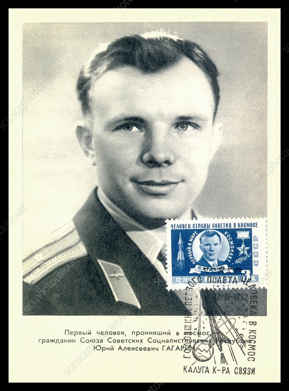 Yuri Gagarin, portrait and postage stamp