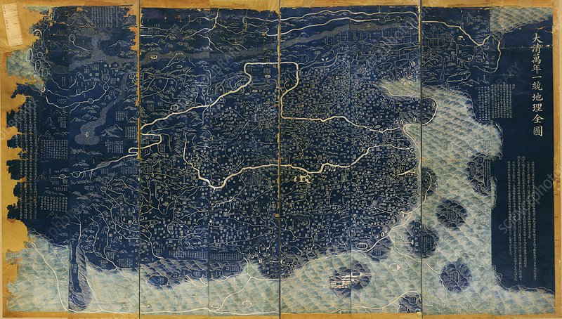 18th Century map of the Qing Empire