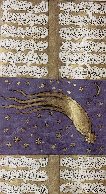 1577 Comet in Turkish Manuscript