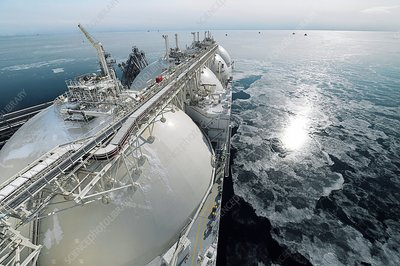 Liquefied natural gas tanker