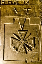 WWI carving, Chemin des Dames