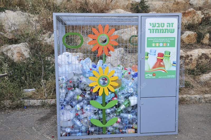 Plastic bottle recycling bin
