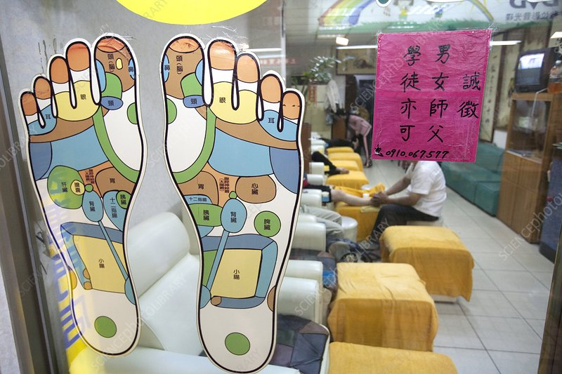 Foot massage parlour, Taiwan