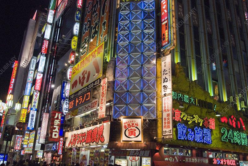 Neon street lights, Tokyo, Japan