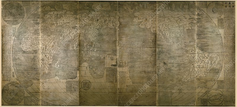 Chinese world map, 17th century