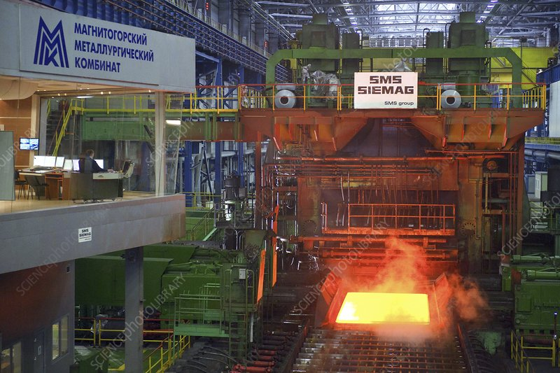 Metalworking factory, Russia
