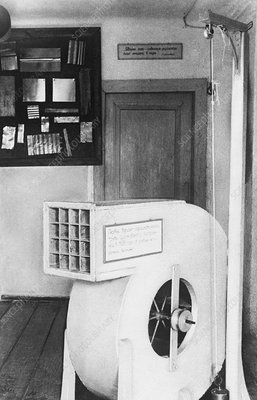 Tsiolkovsky's first wind tunnel
