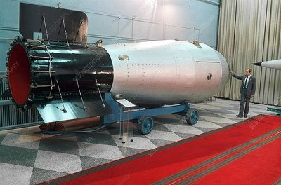 Tsar Bomba nuclear weapon display