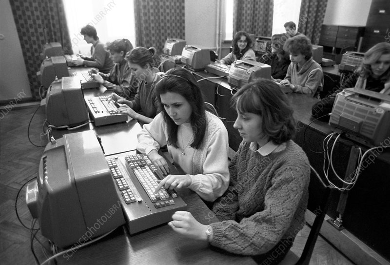 Students in a computing class, 1987