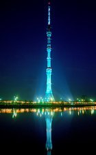 Ostankino Tower at night, Moscow