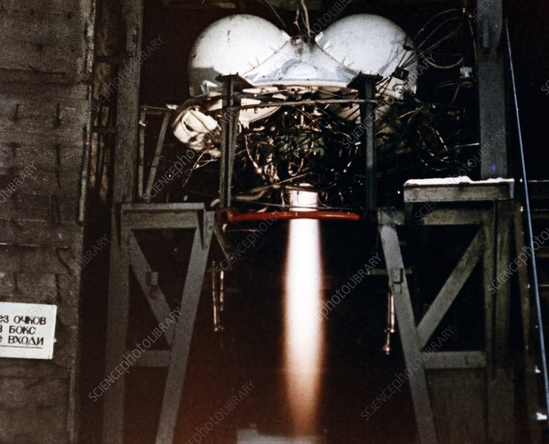 Rocket engine being tested