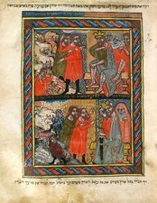 Biblical plagues, 14th-century manuscript