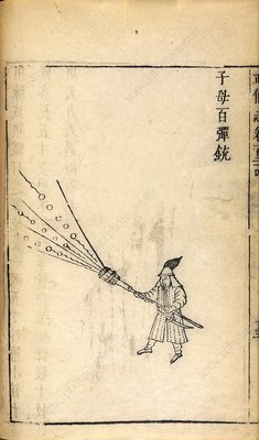 Chinese explosives, 18th-19th century