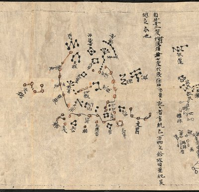 North Polar region, Dunhuang Star Chart