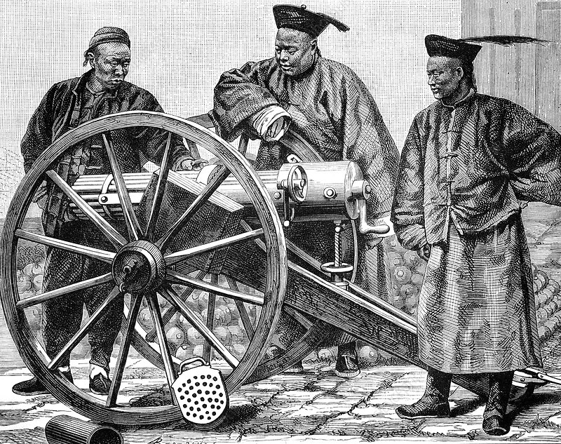Artillery cannon in China, 1880s