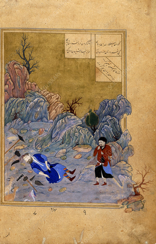The suicide of Farhad