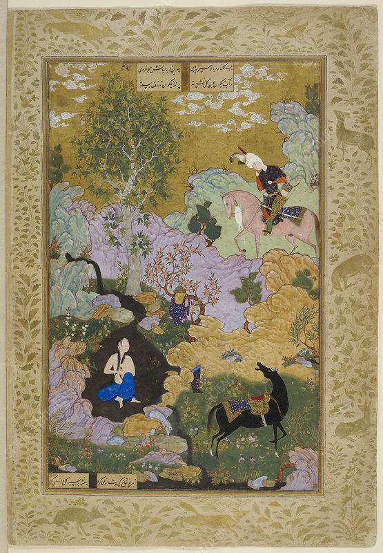 Khusraw spies Shirin bathing