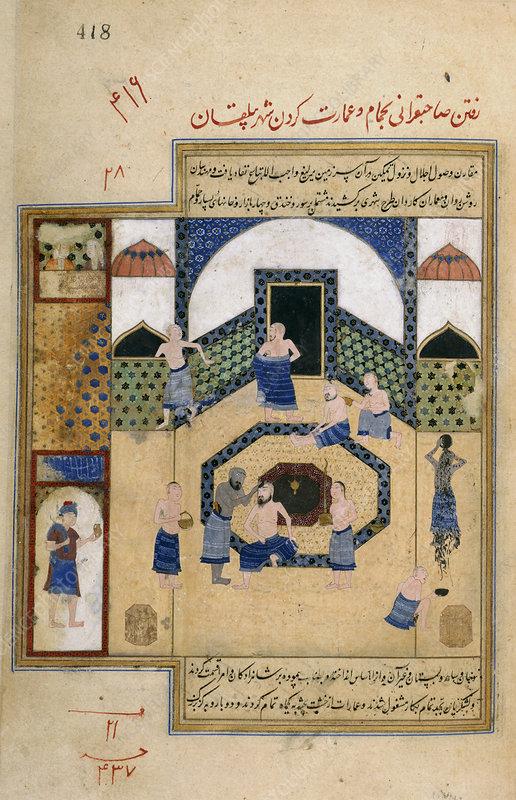 Timur at the bath