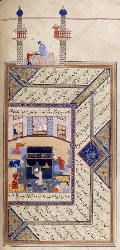 Dervish at the Ka'ba