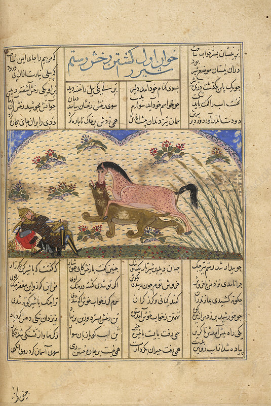Rakhsh killing the lion