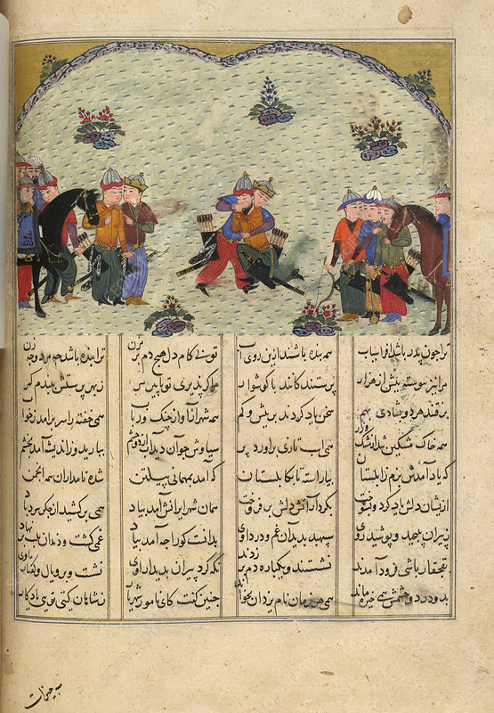 Siyavush meeting Afrasiyab