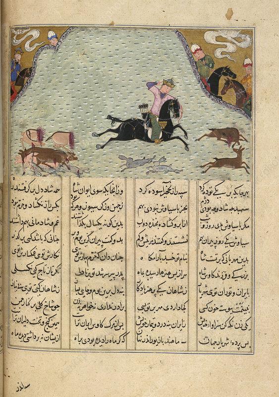 Siyavush and Afrasiyab hunting