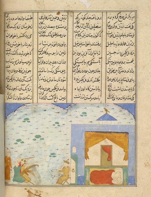Siyavush and Farangis