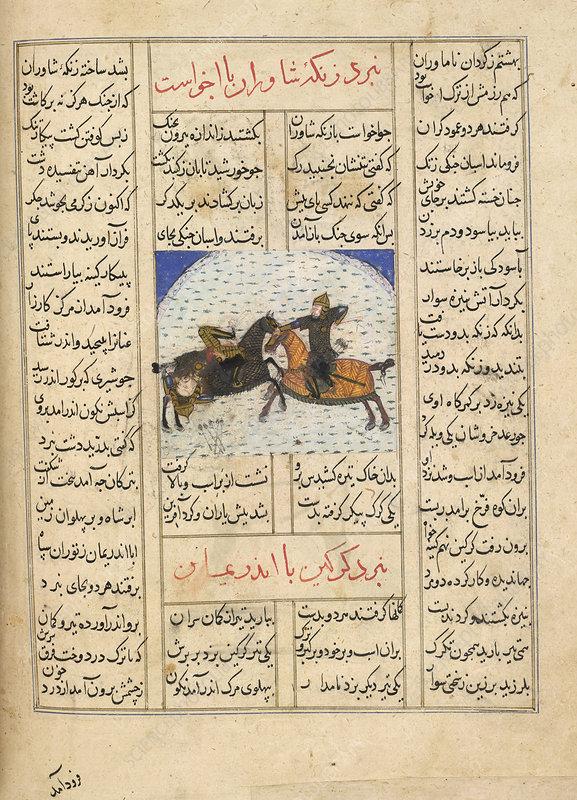 Akhast and Zanga in battle