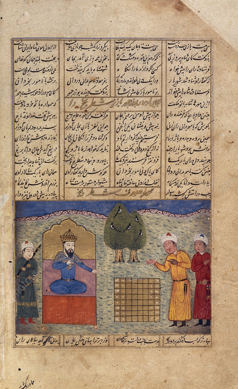 Chess sent to Anushirvan