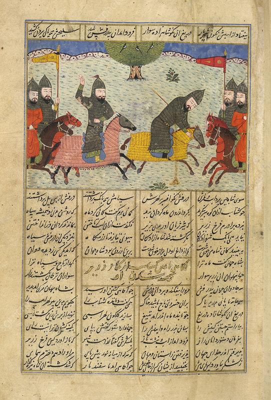 Bidarafsh killing Zarir
