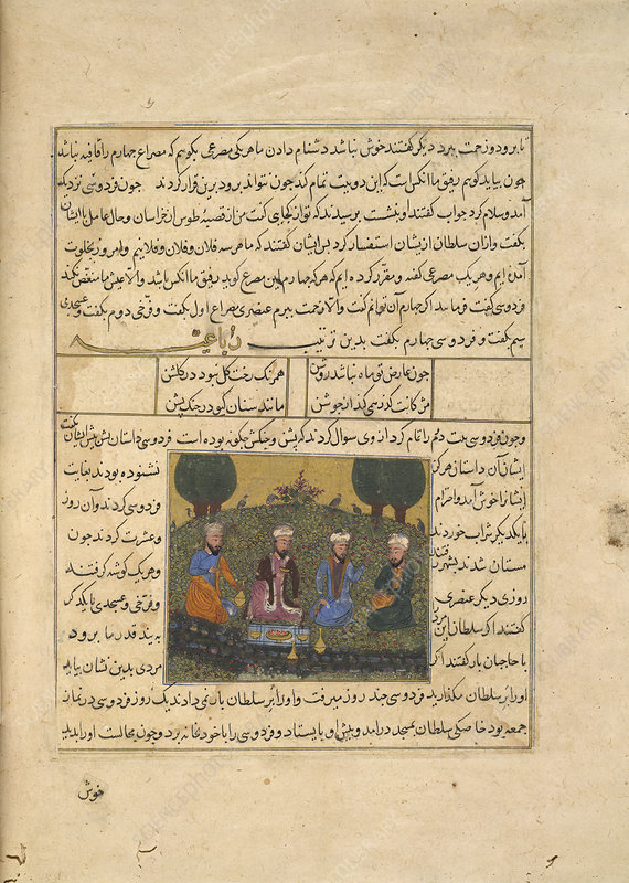 Firdawsi and court poets