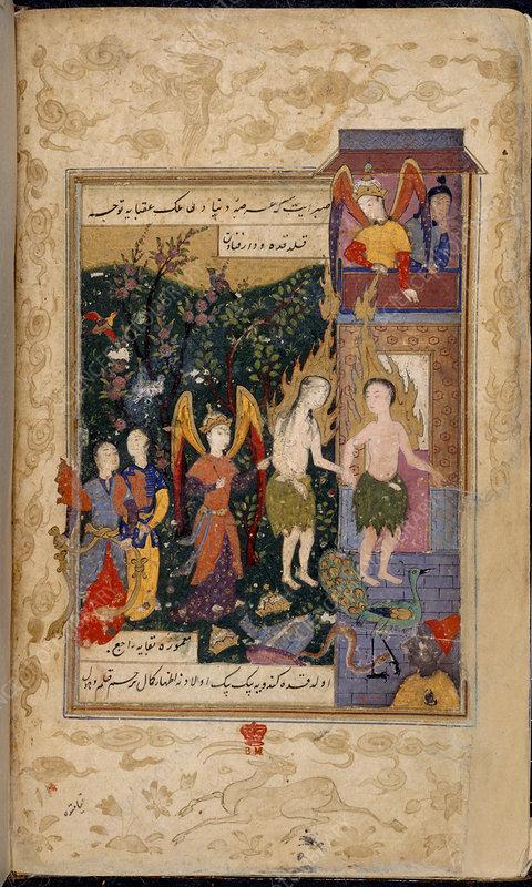 Expulsion of Adem and Havva