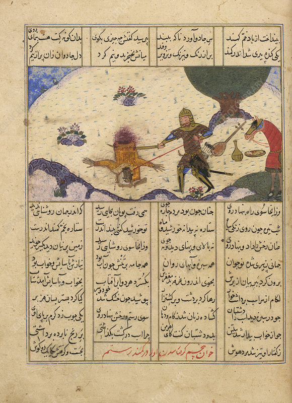 Rustam killing the witchwoman