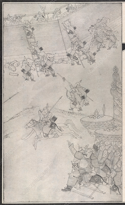The siege of Qinghe