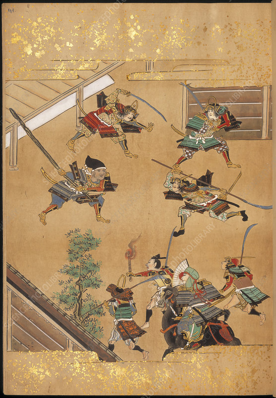 Attack by Samurai