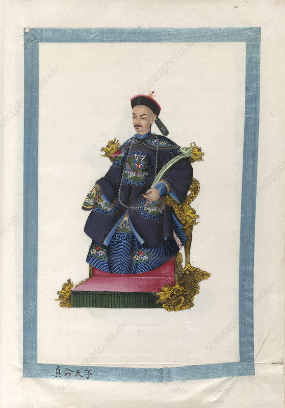 Portrait of Emperor Taon Kwang
