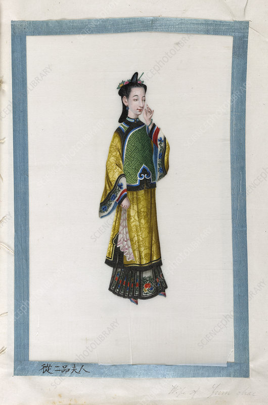 Portrait of the Wife of Yum Chai