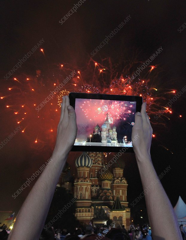 Russia Day celebrations, Moscow