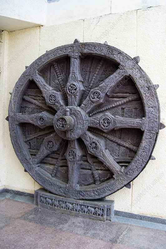 Konark Wheel 'sun clock'