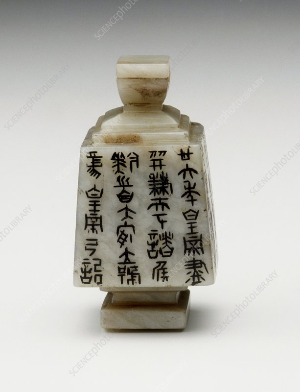 Chinese Jade Traditional Unit Of Weight Stock Image