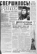 News of Gagarin's space flight, 1961