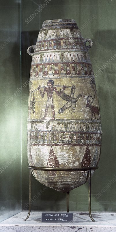 Ancient Egyptian wine vessel