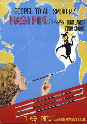 Advert for a Hagi pipe, 1960