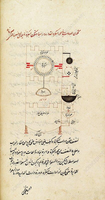Historical Arabic water clock - Stock Image - C022/5614 - Science